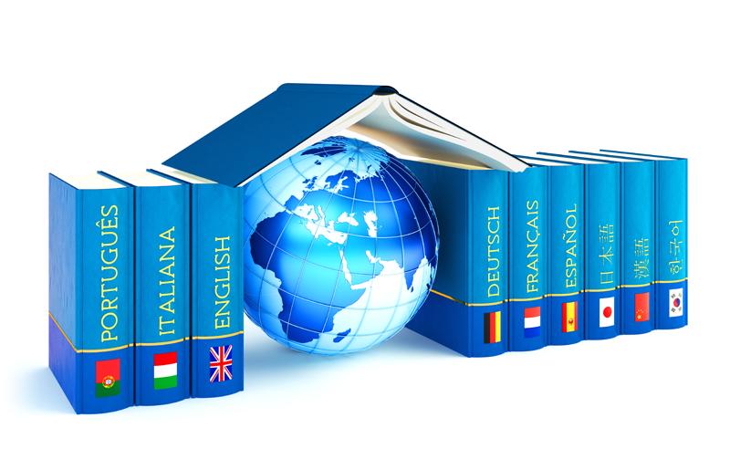 جهانی شدن شرکتها به کمک ترجمه های حرفه ای