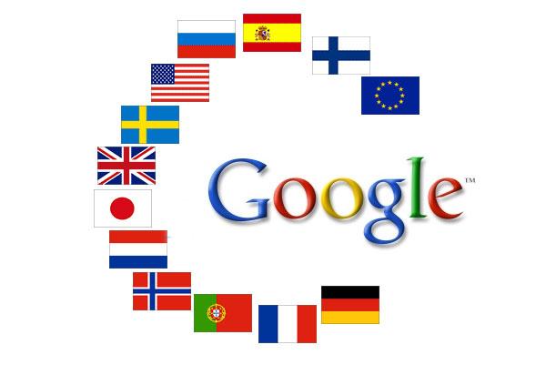 امکانات گوگل ترنسلیت