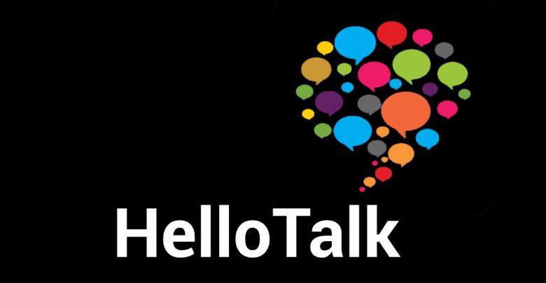 اپلیکیشن HelloTalk