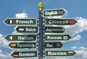 چالش حفظ زبان مادری در مهاجرت