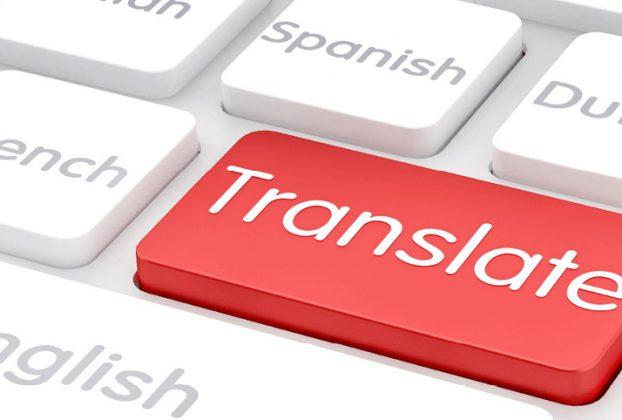 انواع ترجمه
