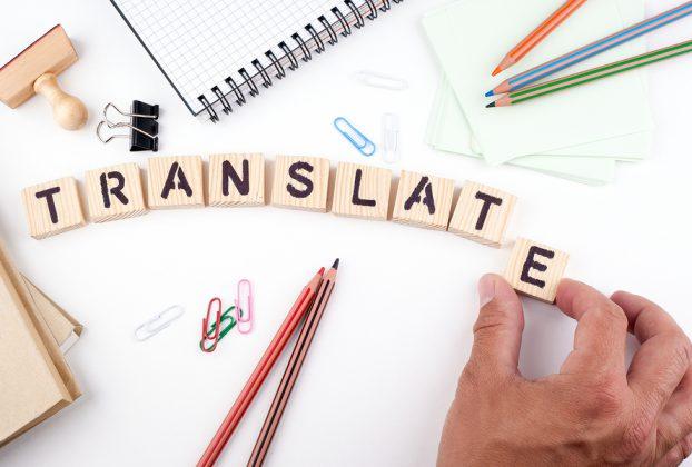 اهمیت نقش مترجم در ترجمه