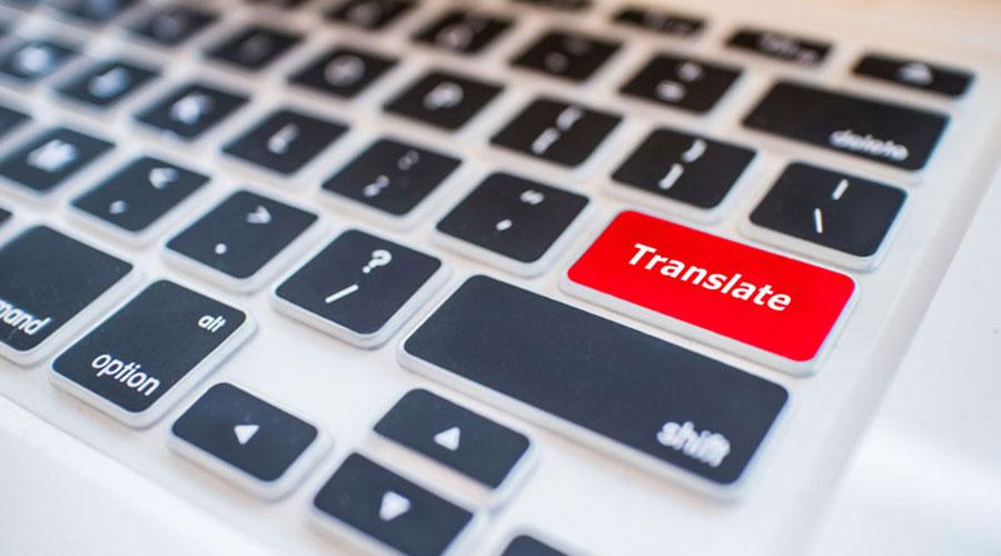 برنامه های ترجمه آنلاین ( معرفی 5 برنامه)