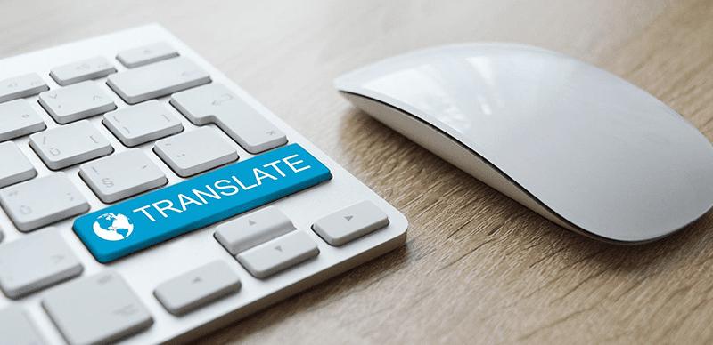 رشد ترجمه ماشینی ( به کمک زبان محلی )