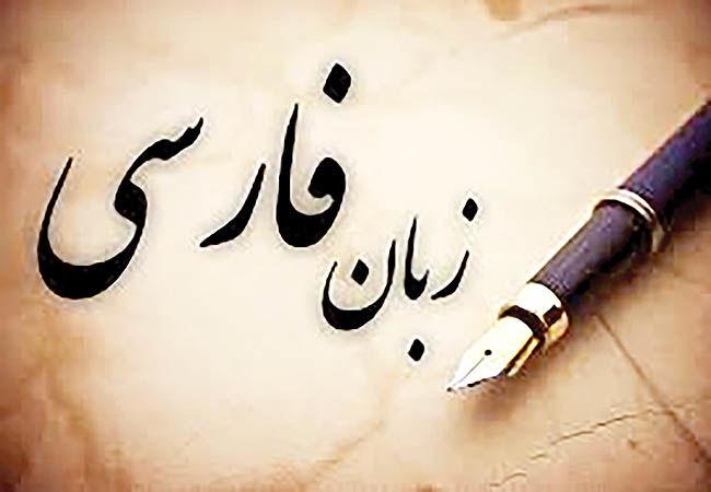 غلط های رایج در زبان فارسی