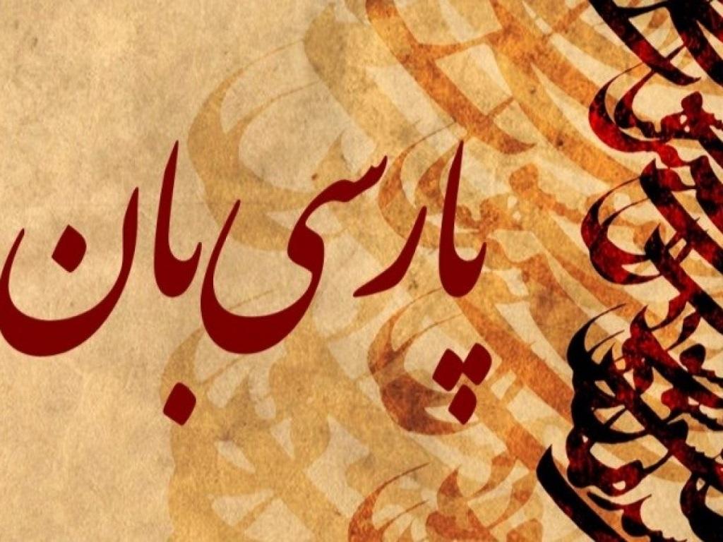 اشتباهات در زبان فارسی