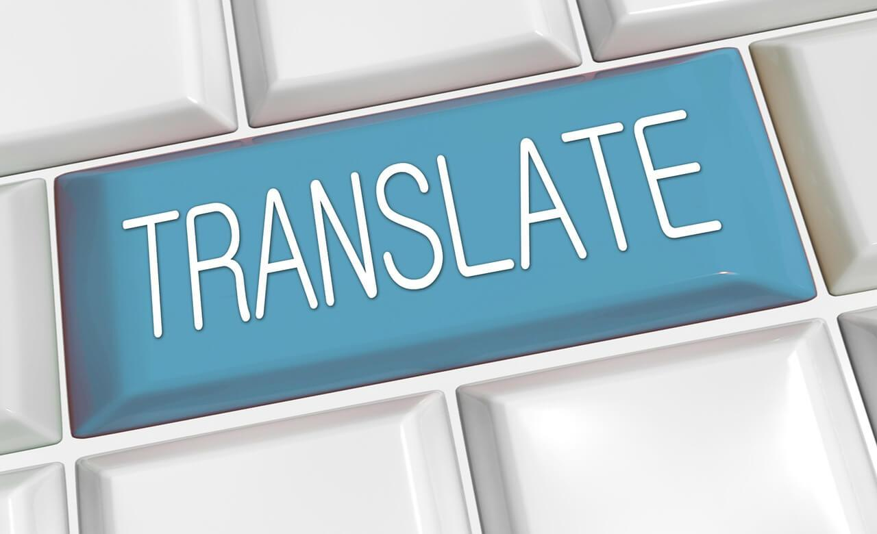 مترجم آنلاین ( بهترین سرویس ها )